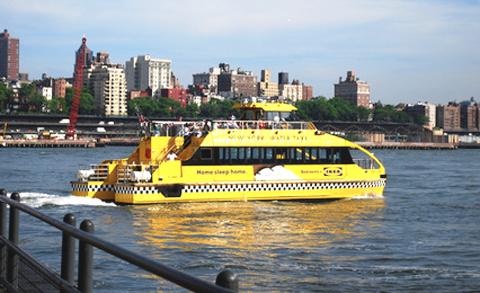 Free Family Ferry Rides